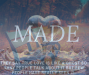 Made - Episode 10